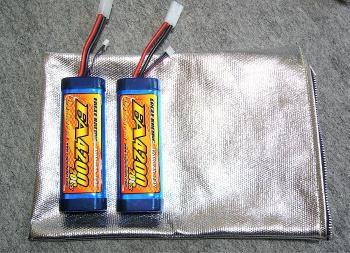 リポの安全バッグ