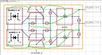2色用の配線図