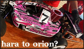 原篤志Orion