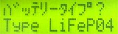カタカナ対応LCD