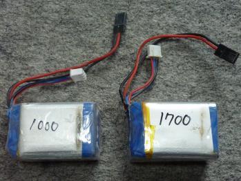 LiFeバッテリー