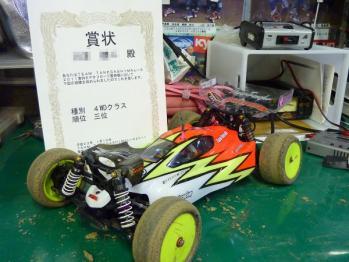 4WD入賞
