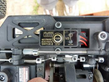 KOの電子式スイッチ
