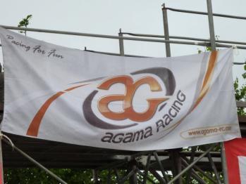 アーガマの旗