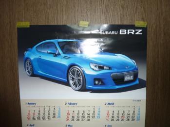 タミヤのカレンダー