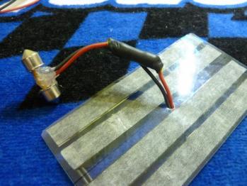 改造ルームランプ