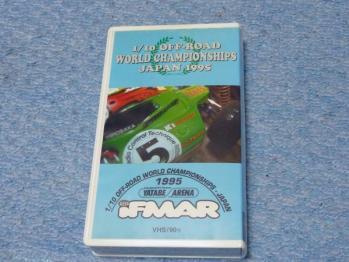ifmar1995
