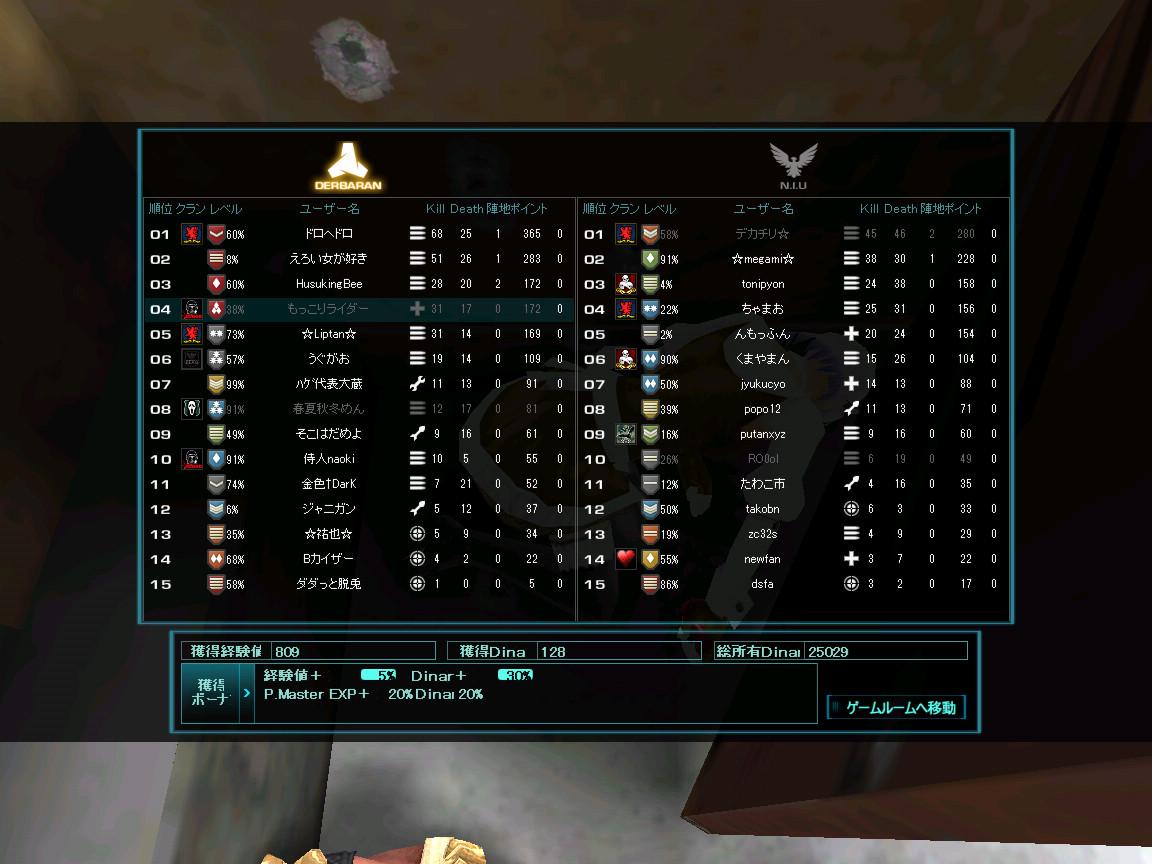 screenshot_025.jpg