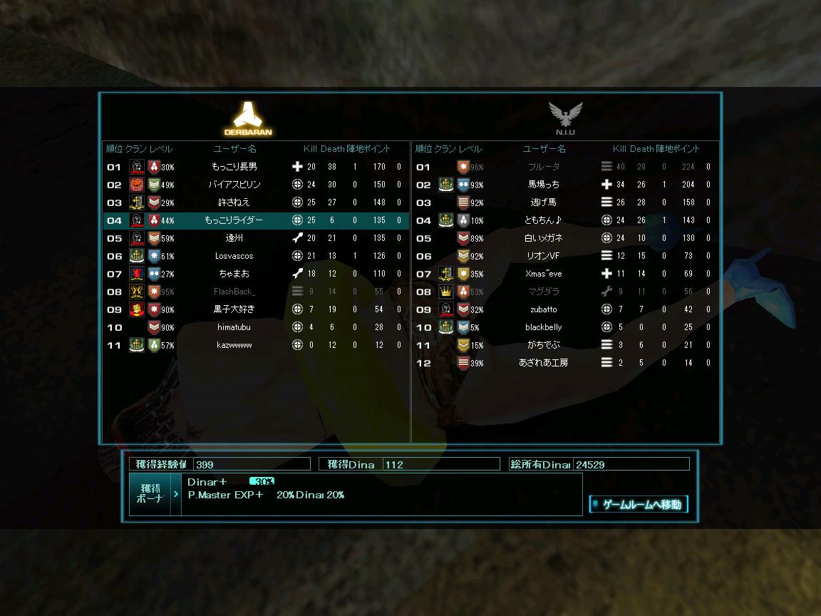 screenshot_026.jpg