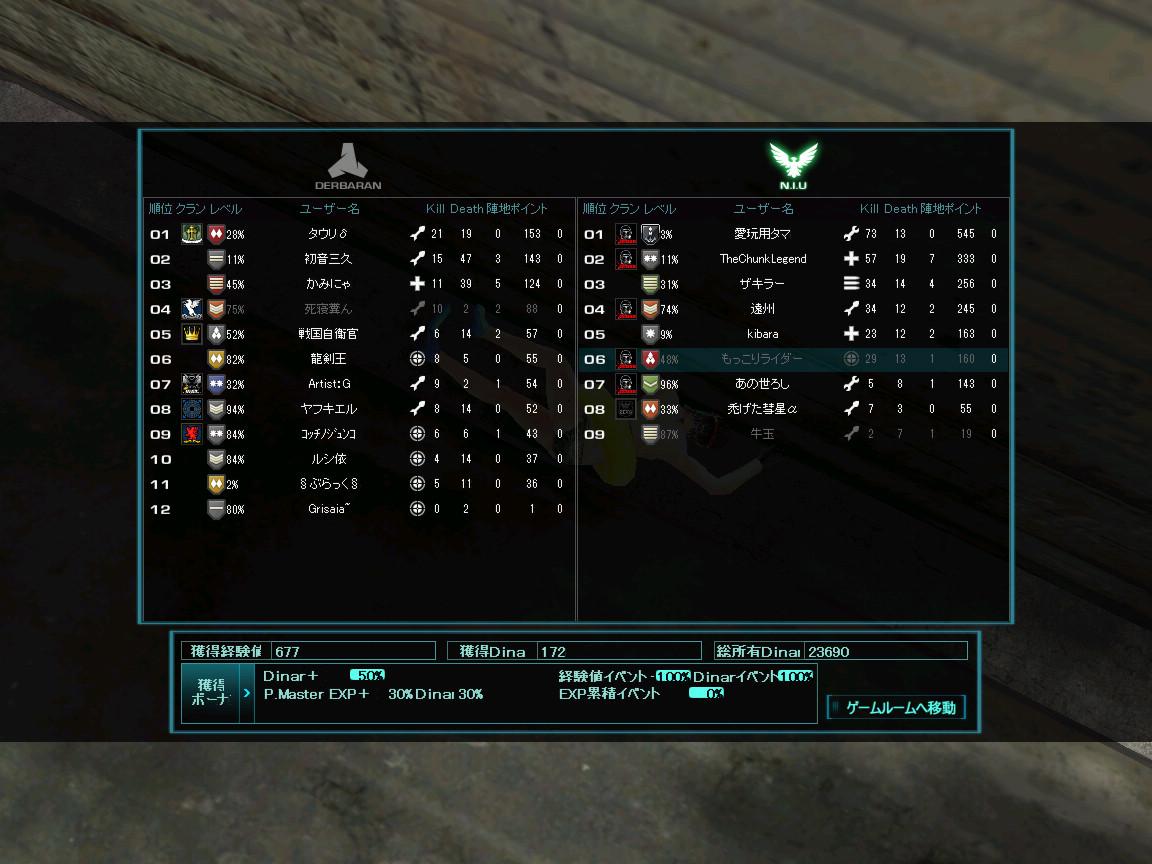 screenshot_027.jpg