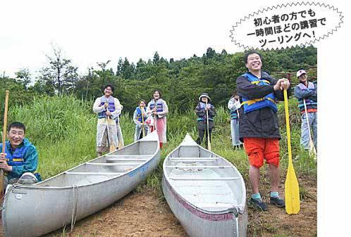 kanu- gazou