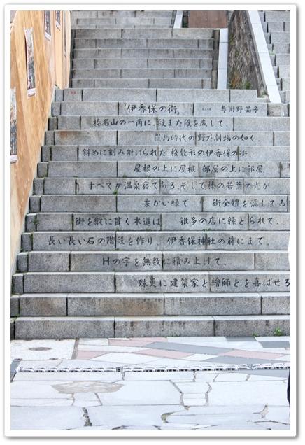 2013_09_18_4542-1.jpg
