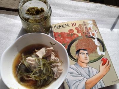 2014.2.15昼食3