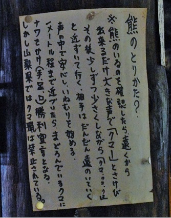 仙人小屋3