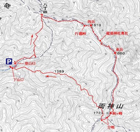 両神山マップ