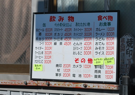 富士山43