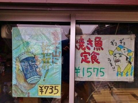 富士山41