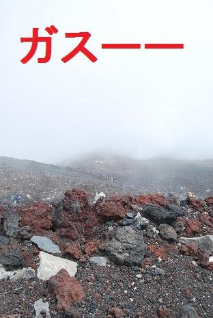 富士山38