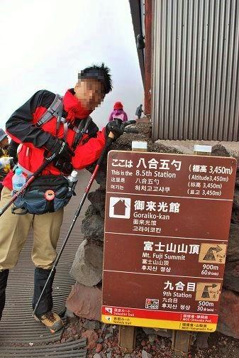 富士山46