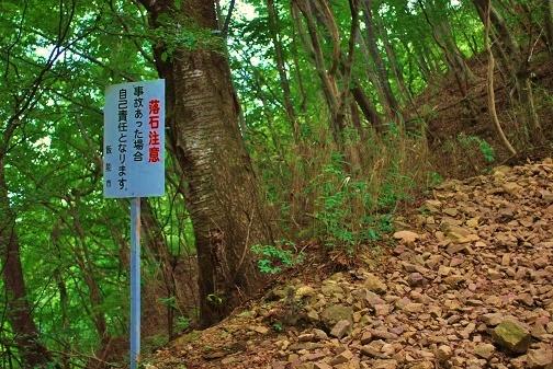 伊豆ヶ岳16