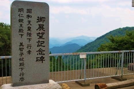 伊豆ヶ岳37