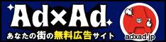 adad_234_60.jpg