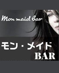 monmaid