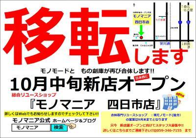 遘サ霆「邏ケ莉狗畑_convert_20130826182926