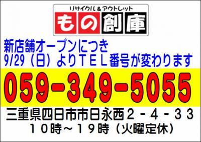20130922124848.jpg