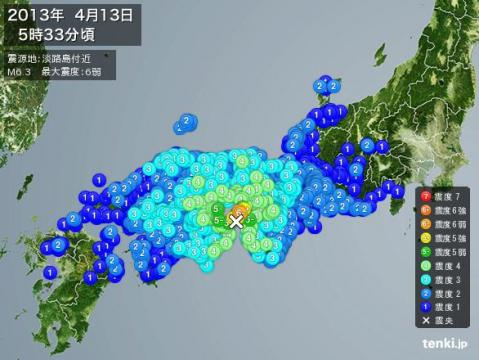 130413 淡路で震度6弱