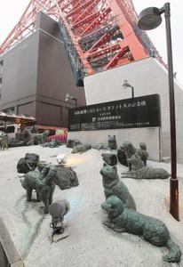 130531 東京タワー-2