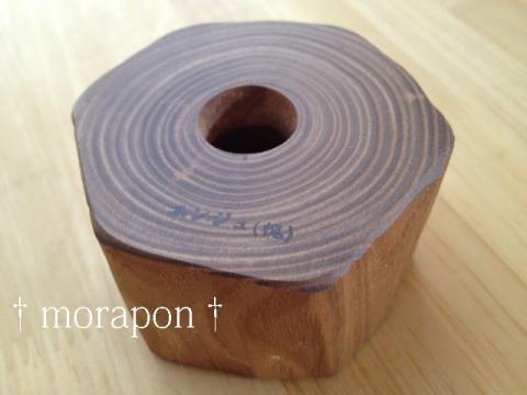 130821 淳工房の木グラス-3