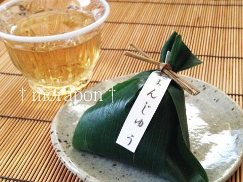 130827 麩饅頭-1