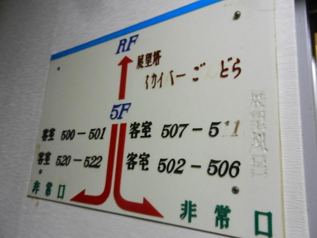 メビクラ気仙沼 091