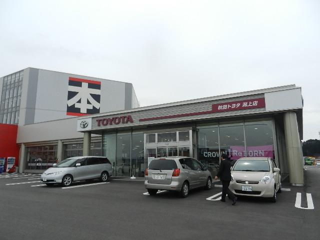 秋田トヨタ潟上店 011