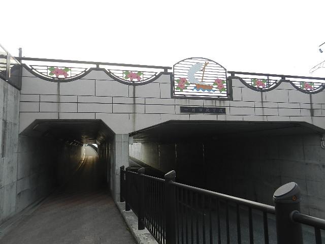 八郎潟会議 011