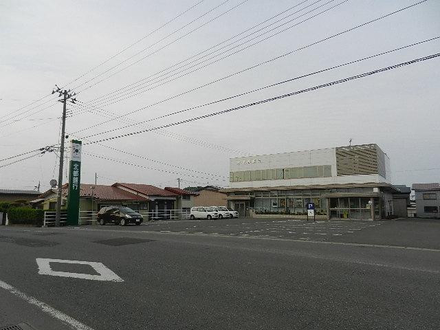 八郎潟会議 009