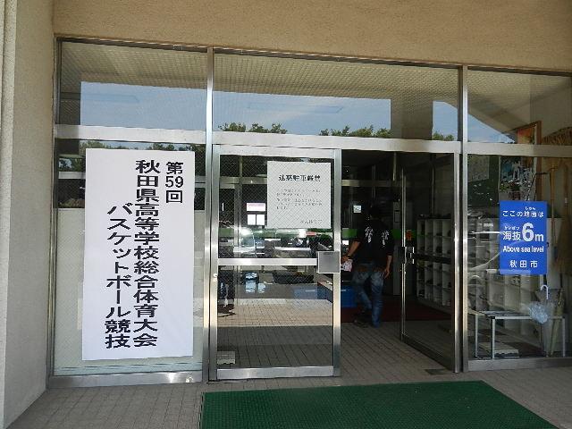 高校バスケ総体初日 002