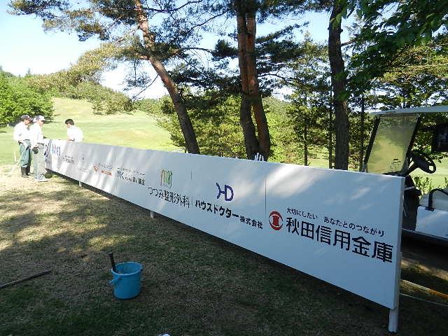 メーカーゴルフ 093