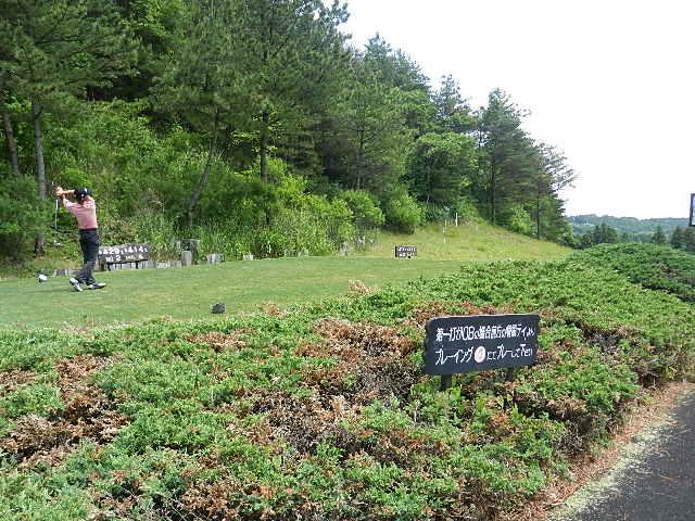 秋信ゴルフコンペ 038