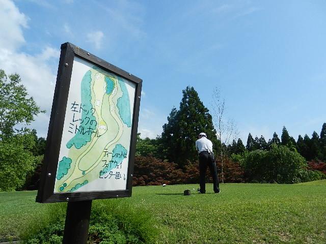 秋信ゴルフコンペ 058