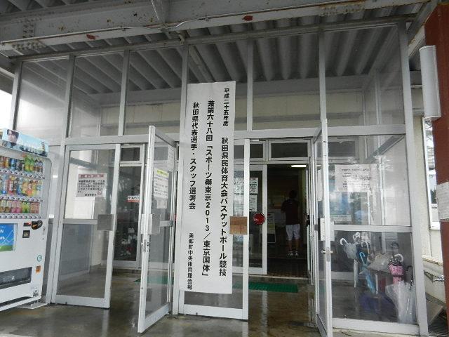 高校バスケ県体 006