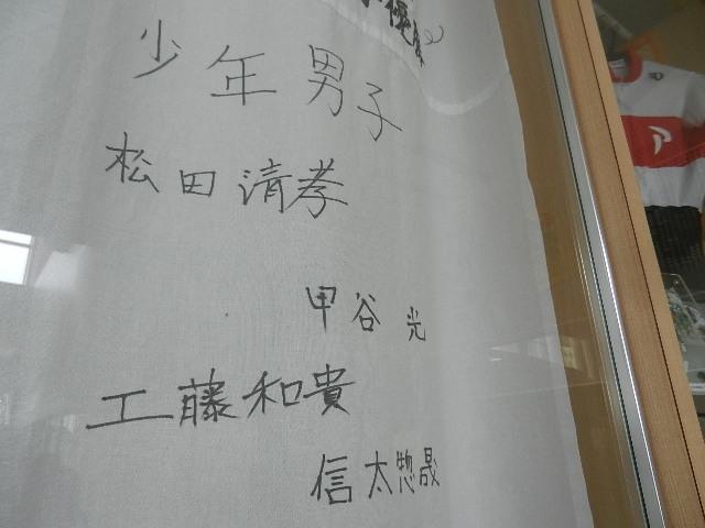 高校バスケ県体 018