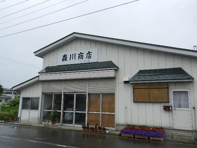 高校バスケ県体 014