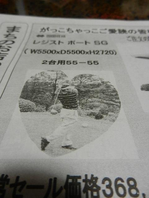 がっこちゃこ会議 011
