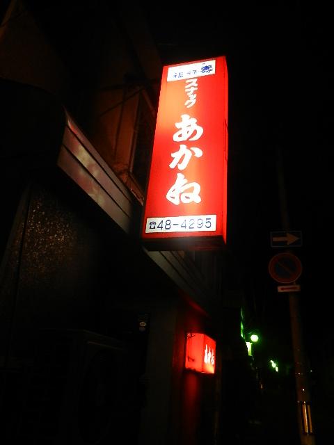 商工ゴルフコンペ(青森) 076