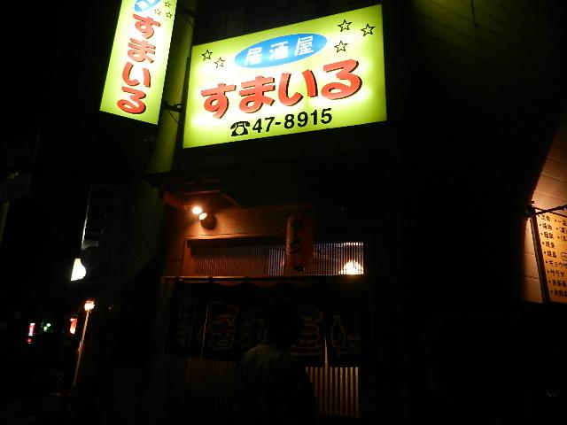 商工ゴルフコンペ(青森) 074