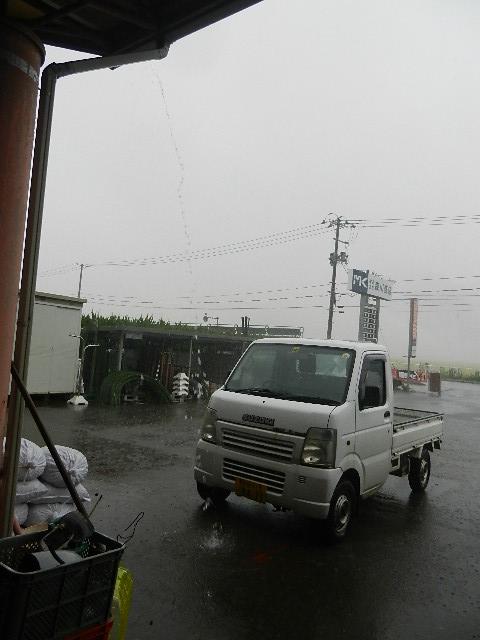 大雨2 002