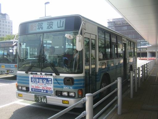IMG_2773 - コピー