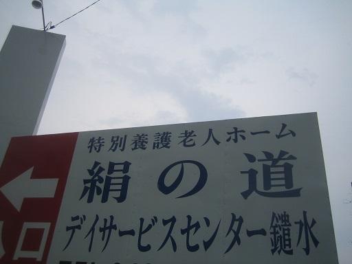 IMG_3231 - コピー